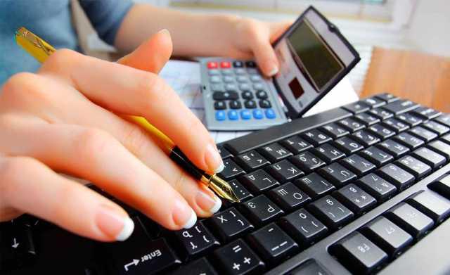 Предложение: бухгалтерские услуги организациям