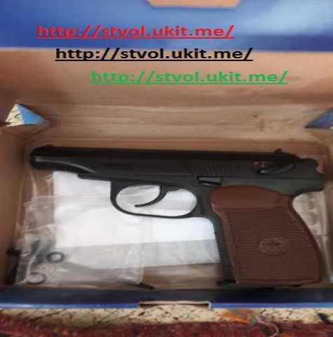 Продам пневматический пистолет мр654к