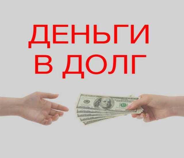 Займ на бизнес в санкт петербурге