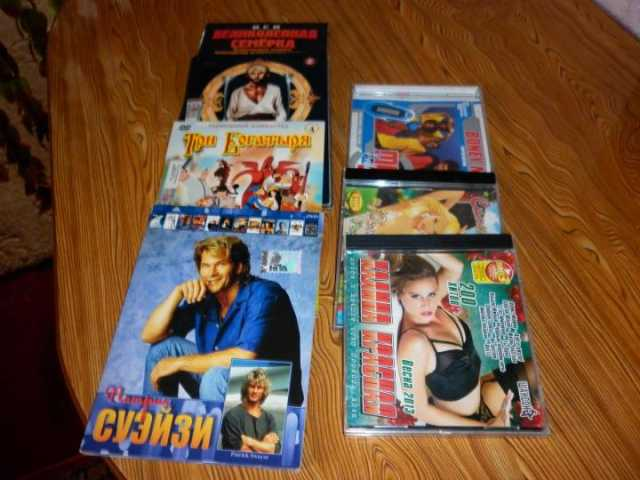 Продам: DVD и MP3