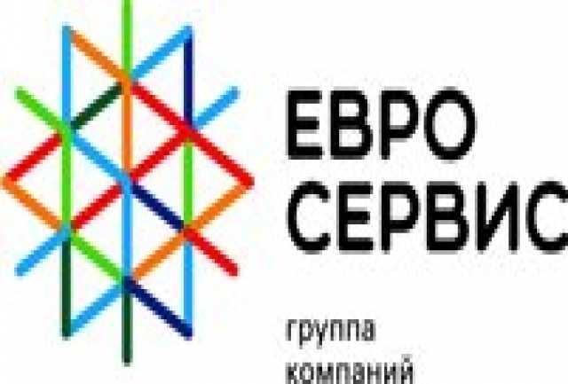 Как подать бесплатное объявление о вакансии работы в иркутске работа в лангепасе свежие вакансии
