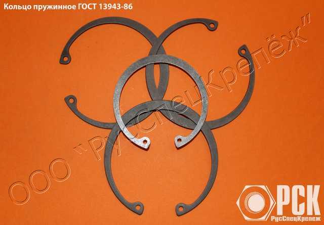 Продам: Кольцо пружинноe гост 13943-86