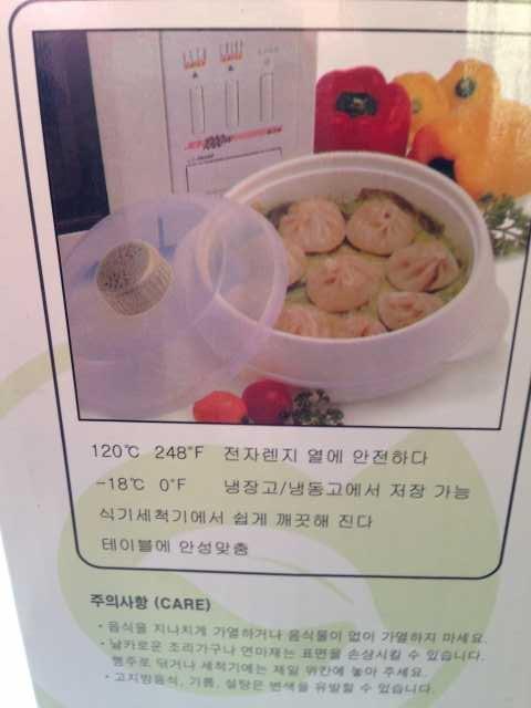 Продам Пароварка для микроволновки(Южная Корея)