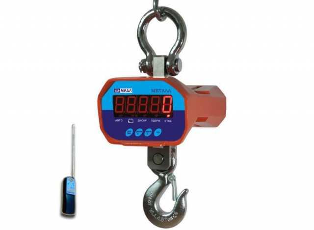 Продам Крановые электронные весы до 10 тн