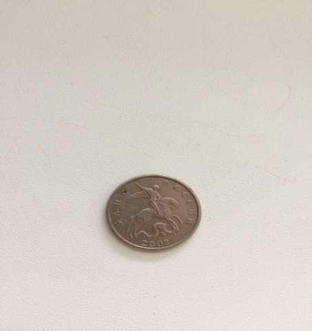 Продам Монета 5 копеек без монетного двора