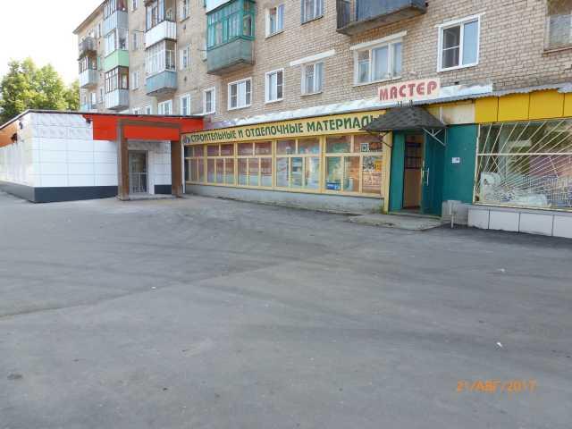 Коммерческая недвижимость продажа в ивановской области азс Коммерческая недвижимость Охотный ряд
