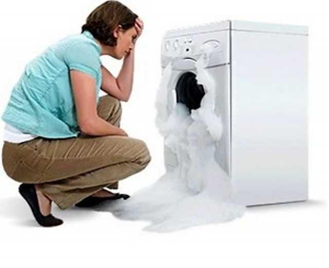 Предложение: Быстрый и качественный ремонт стиральных