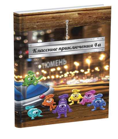 """Продам Книга """"Новогодние Приключения"""""""