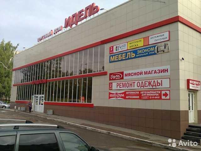 Коммерческая недвижимость в аренду новочебоксарск Аренда офиса 40 кв Мелитопольская улица