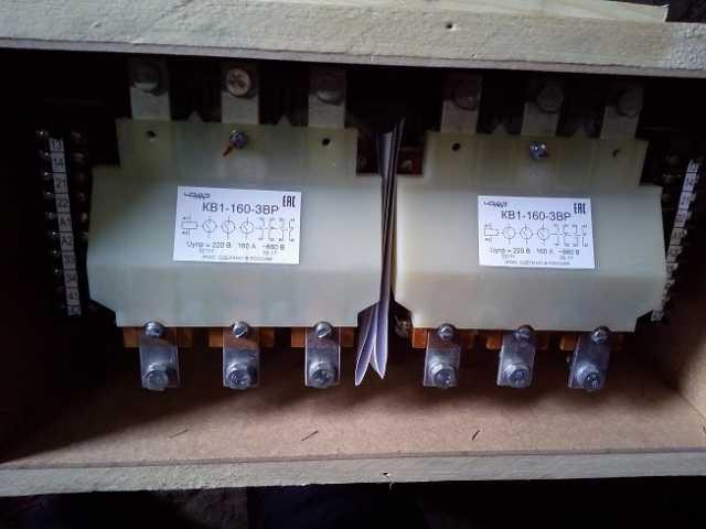 Продам Контакторы вакуумные КВ1.