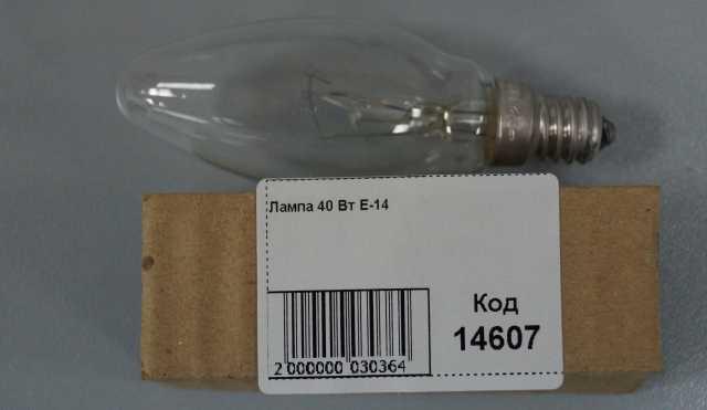 Продам Лампа 40 Вт Е-14