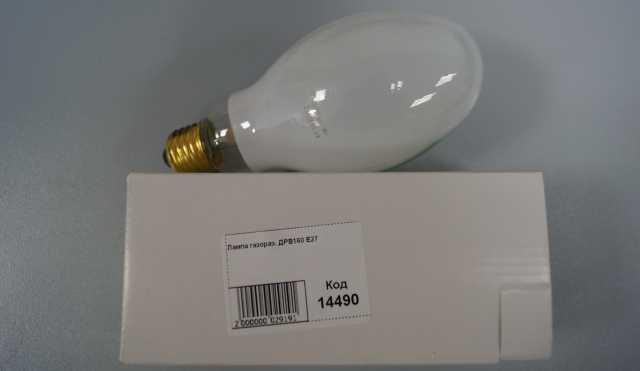 Продам Лампа газоразрядная ДРВ160 Е27