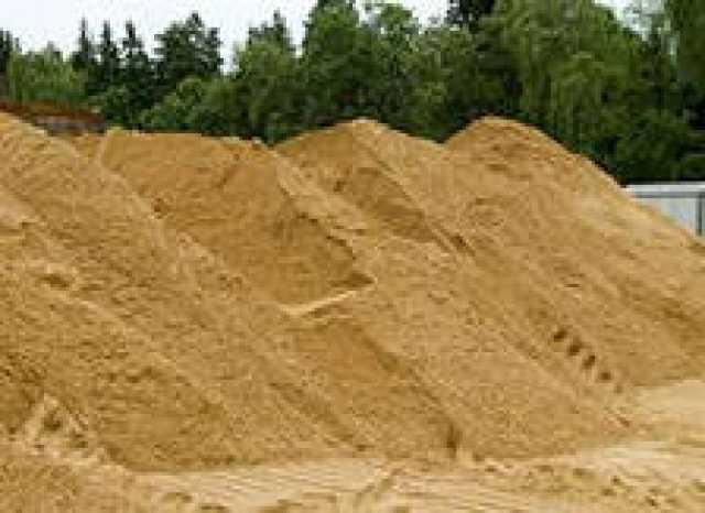 Продам Песок строительный, мытый