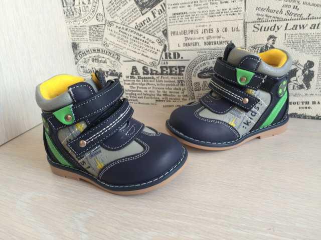 Продам Демисезонные ботинки для мальчиков новые