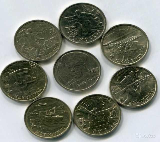 Продам 2 рубля с 2000 г. коллекция