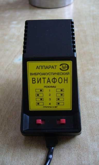 Продам Витафон, аппарат виброакустический