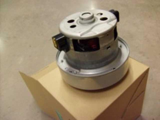 Продам Двигатель пылесоса Samsung 2400W H=121