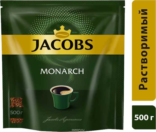 Продам Кофе Якобс Монарх 500гр