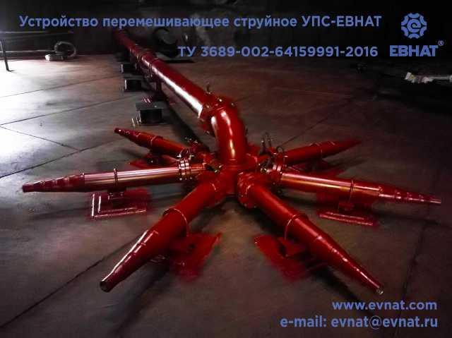Продам Компаундирование нефтепродуктов. УПС-ЕВН
