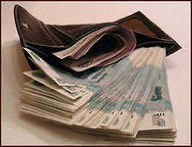 Деньги в долг в Нежин