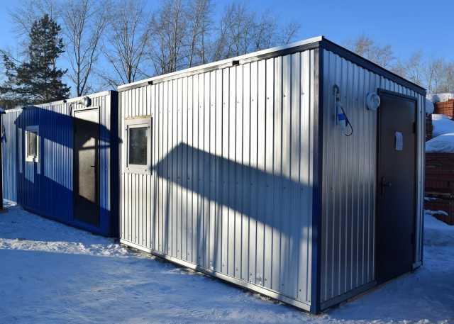 Продам Бытовки на металлокаркасе от7770 руб/кв.