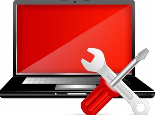 Предложение: 89132966440 Компьютерная помощь на дому