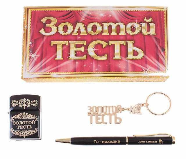 Продам: Подарочный набор для тестя