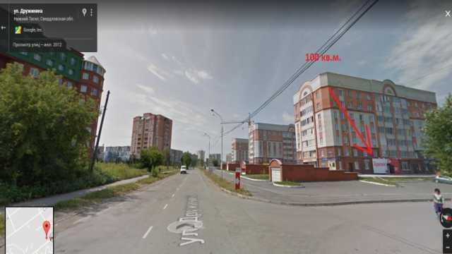Коммерческая недвижимость в аренду нижний тагил Аренда офиса 60 кв Дубровская 2-я улица