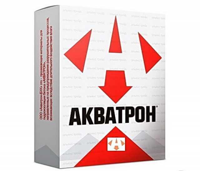 Продам Акватрон-1
