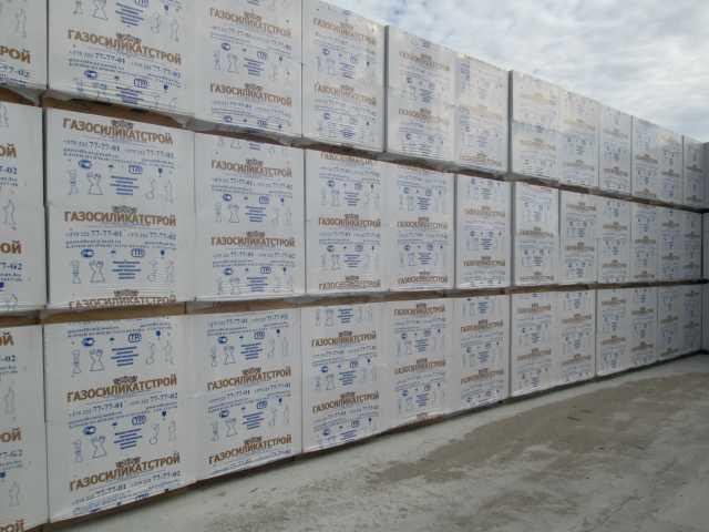 Продам Пеноблок(Газосиликатный Блок) Беларусь