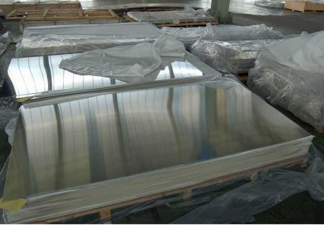 Продам Алюминий листовой амг5м 2х1200х3000