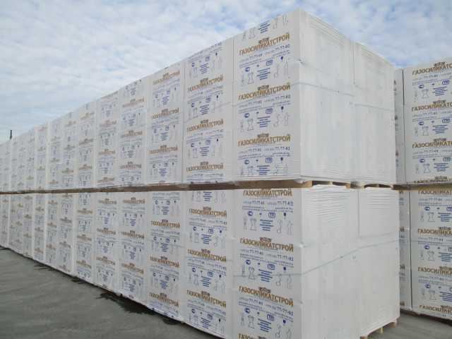 Продам Газосиликатные Блоки Пеноблоки D 400