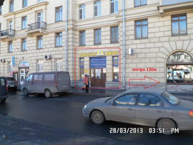 Сдам: Универсал.пом-ние у м.Новочеркасская 90м