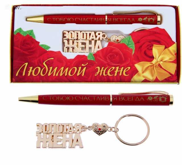 Продам: Подарочные комплекты