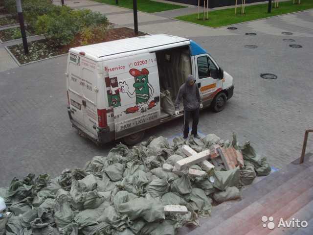Предложение: Уборка территорий. Вывоз,вынос мусора.