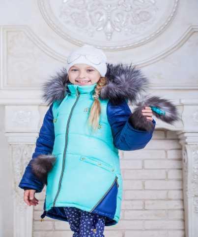 Предложение: Предлагаем детскую одежду оптом