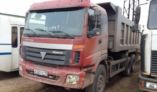 Вакансия: Водитель самосвала Фотон 25 тонн.