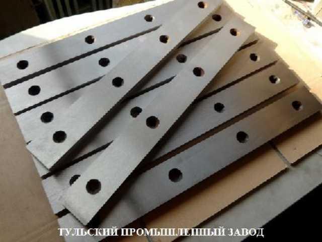 Продам: Завод по производству ножей для дробилок