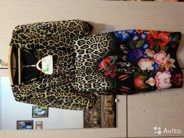 Продам леопардовое платье