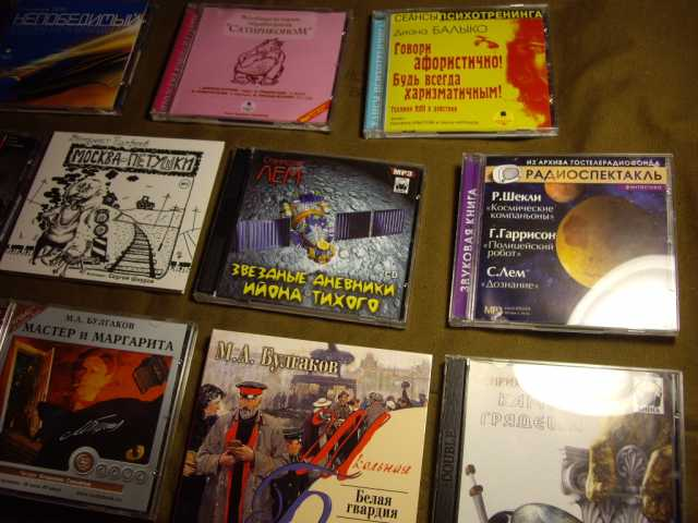 Продам: Аудиокниги на CD-МР3 дисках