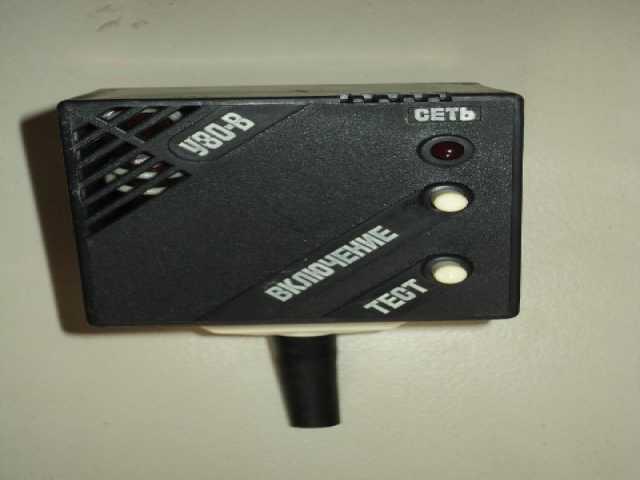 Продам УЗО-В (устройство защитного отключения)