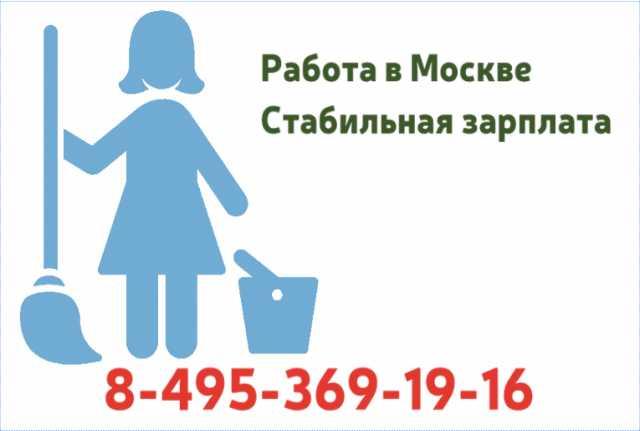 Работа для женщин с украины без патента временная регистрация на кондратьевском