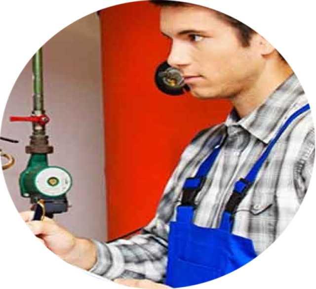 Предложение: Монтаж отопления/водоснабжения/водоотвед