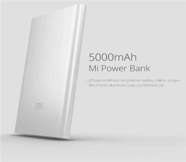 Продам Портативное Зарядное Устройство, Xiaomi
