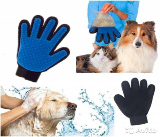 Продам Перчатка для кошки и собаки