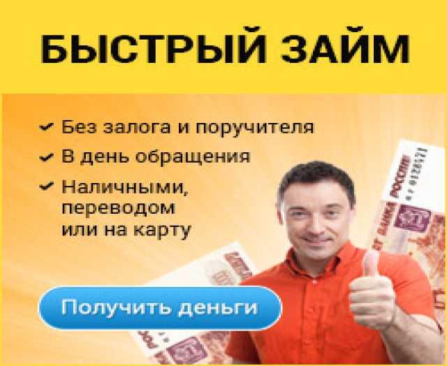 Предложение: ФИНАНСОВАЯ КВАЛИФИЦИРОВАННАЯ ПОМОЩЬ ВСЕМ