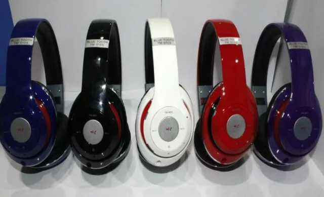 Продам Bluetooth наушники с гарнитурой FM-радио
