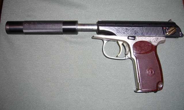 Продам Пистолет пневматический МР-654