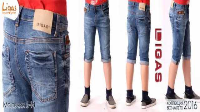 Продам Бриджи джинсовые д/м