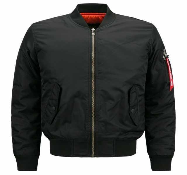 Продам: Куртка весна осень 56-58р черн классика